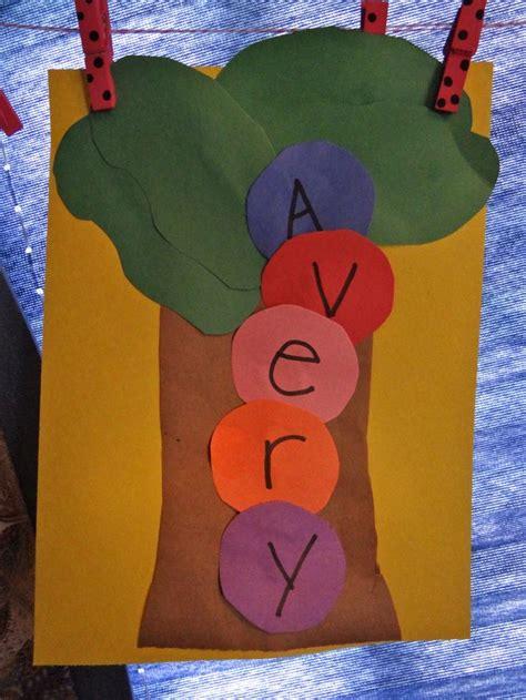 kindergarten activities with construction paper chicka chicka boom boom preschool art we read the book