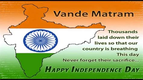 day messages for happy independence day 15th august wishes quotes sms