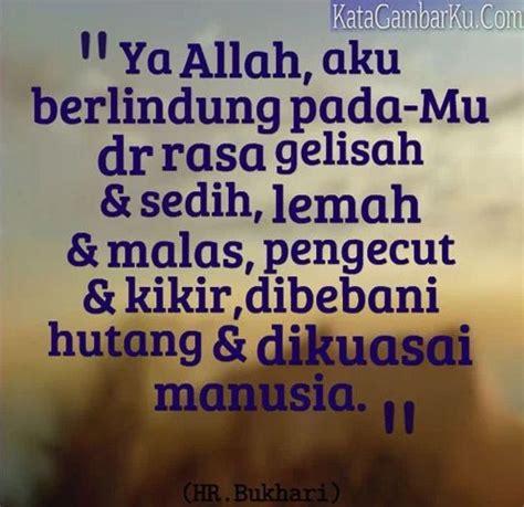gambar dp kata kata mutiara cinta islami untaian bijak penuh makna awal desember 2017
