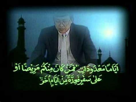 bacaan al qur an yang indah surat al fajr hqdefault jpg