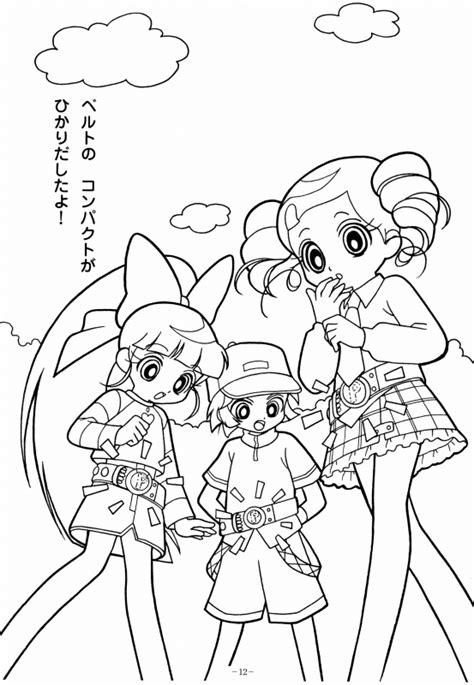 Coloring Book Powerpuff Powerpuff Z Coloring Pages Free
