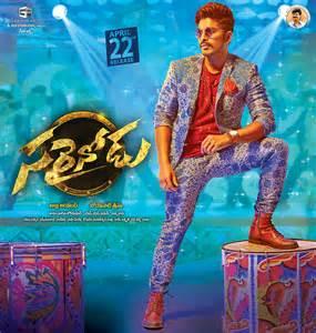 2016 new hd wallpaper allu arjun allu arjun sarainodu movie first look ultra hd posters