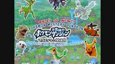 gates to infinity bosses bittercold last battle pok 233 mon