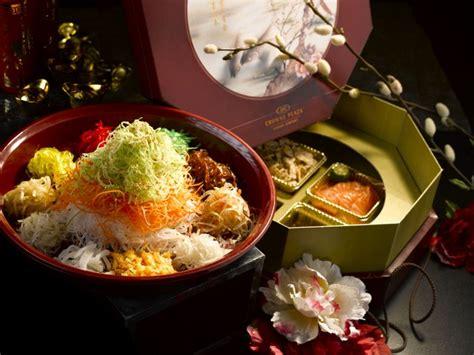 new year goodies box celebrating new year with take away yu sheng goodies