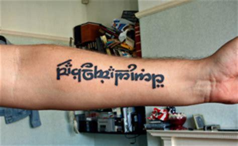 Modele Tatouage Ecriture Elfique