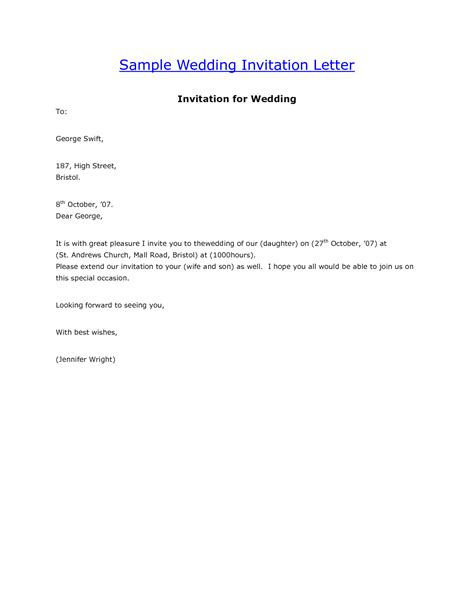 Invitation Letter For Wedding Visa How To Write Invitation Letter For Cover Letter Templates