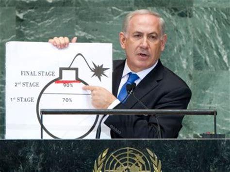 statement by benjamin netanyahu at 67th un general