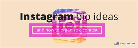 How To Set Up An Instagram Giveaway - instagram bio ideas and how to organize a contest