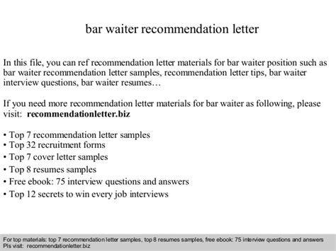 bar waiter recommendation letter