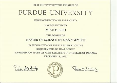 Purdue Mba Application Status by Mikl 243 S Bir 211