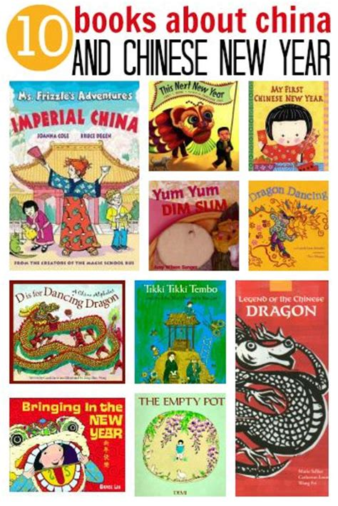 new year books for toddlers 17 best images about lesson inspiration on