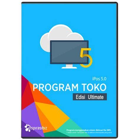 Software Inspirasibiz Software Program Toko Ipos 5 0 Profesional Untuk jual software toko ipos 5 0 versi utimate kios barcode