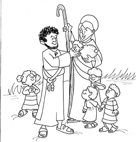 saint peter simon peter
