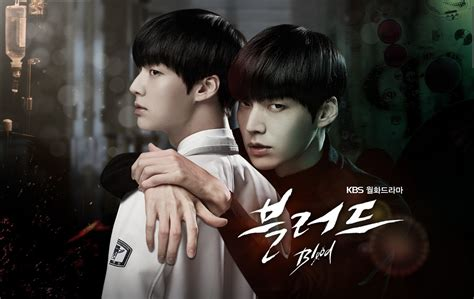 film korea terbaru satu episode sinopsis drama korea blood episode 1 20 tamat
