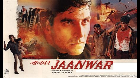 film india janwar janwar 1999 full movie akshay kumar 187 sridevi kapoor