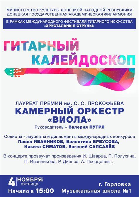 by admin october 28 2016 754 am администрация города горловка