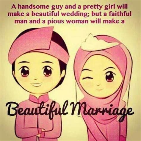 Wedding Quotes Islam by 5 Beautiful Islamic Quotes About Marriage Nikah