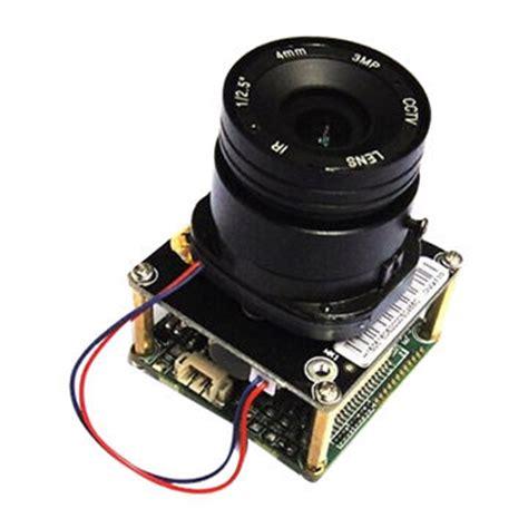 full hd cctv ip camera module or pcb main board hisilicon