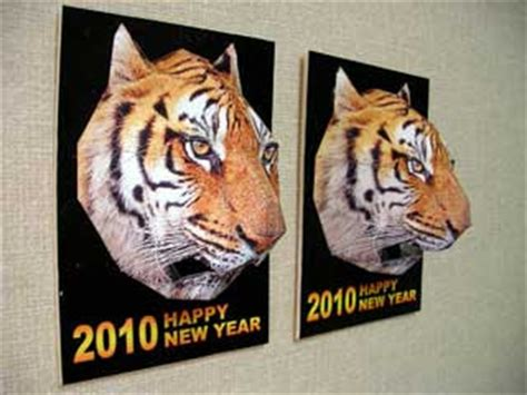 Tiger Papercraft - 2010 01 17 paperkraft net free papercraft paper model