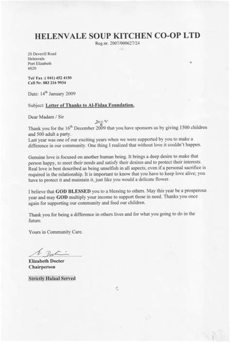 Donation Letter For Soup Kitchen Archive Of Letters Al Fidaa Foundation