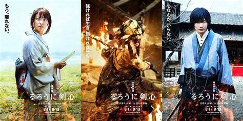 film action adalah rurouni kenshin kyoto taika hen berhasil menjadi live