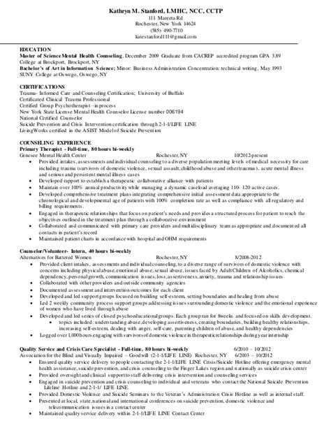 resume writing rochester ny luxury resume writing rochester new york pictures resume