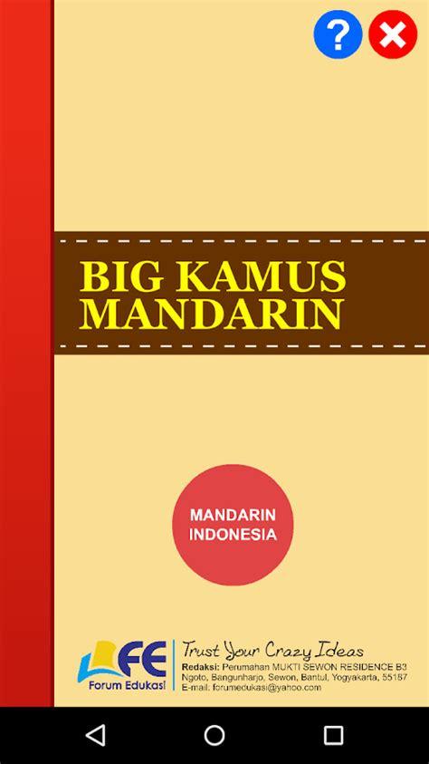 Kamus Lengkap Bahasa Mandarin Mandarin Indonesia Indonesia Mandarin big kamus mandarin android apps on play