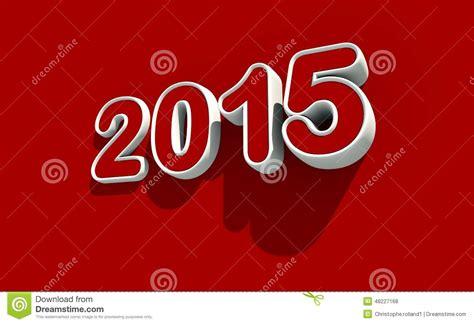 new year 2015 logo says new year 2015 logo on background stock illustration