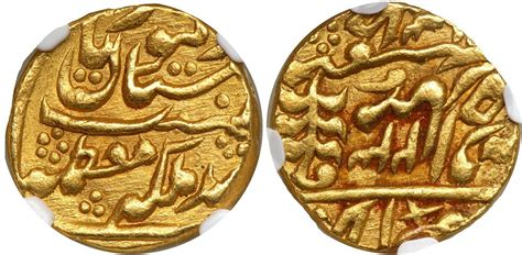 1 silver coin price in india 1 mohur 1828 ancient india gold prices values km 77