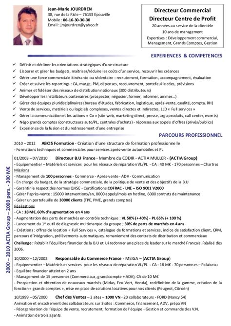 Exemple Lettre De Motivation Responsable Commercial Modele Cv Responsable Commercial Cv Anonyme