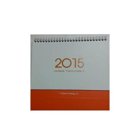 Dbs Bank Letterhead B1a4 Hyuna Tony Moly Official 2015 Calendar Poster