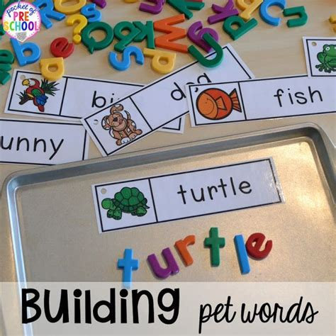 kindergarten themes and activities pet themed activities and centers sensory art writing