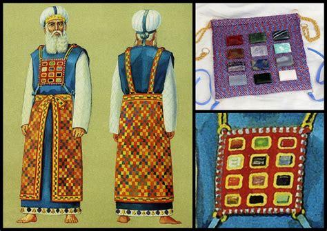 high priest breast plate redeemer of israel high priest breastplate part 1