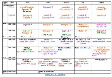 Calendrier 7e Journée Liga Horaire De La Classe 7 Students And A