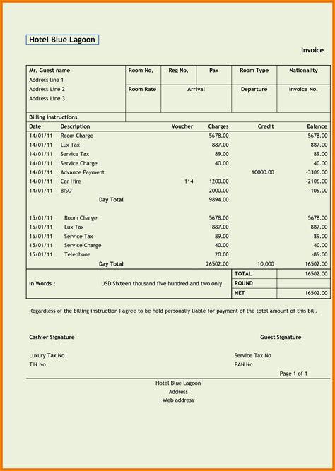 hotel bill layout 8 hotel bill formats simple bill