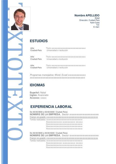 Modelo Curriculum Actual Modelo De Curriculum Vitae Actualizado 2014 Modelo De Curriculum Vitae