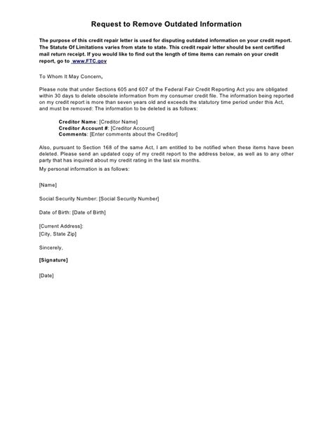 sample letter request remove outdated information