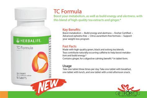 Teh Hijau Herbalife pengedar herbalife di kedah produk baru herbalife tc formula
