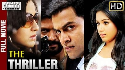the thriller 2016 hindi dubbed action movie 1gb