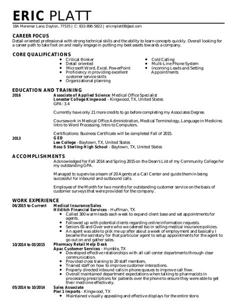 career focus on resume