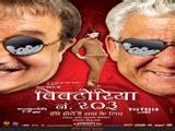 Narayan Kuche by Unke Aane Se Is Diwane Me Zindagi Aa Gayi उनक आन स इस