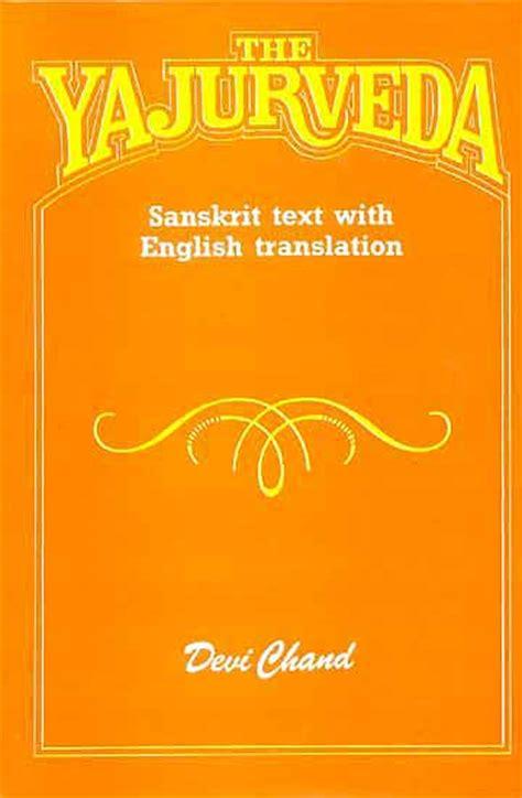 libro glympstorys text in english llibreria el tramvia los libros de dios