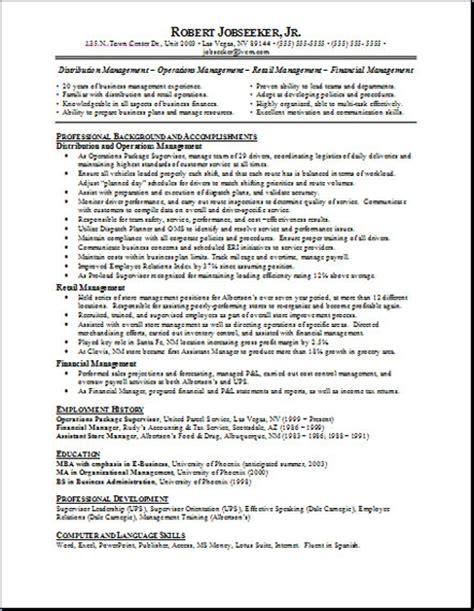 resume objective statement internship 1 - Good Objective Statements For Resume