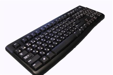 Logitech Keyboard K120 Promo 74 logitech k120 wired standard keyboard k120