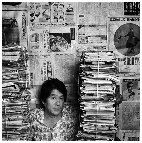 libro daido moriyama photofile daido moriyama 169 pleasurephoto room