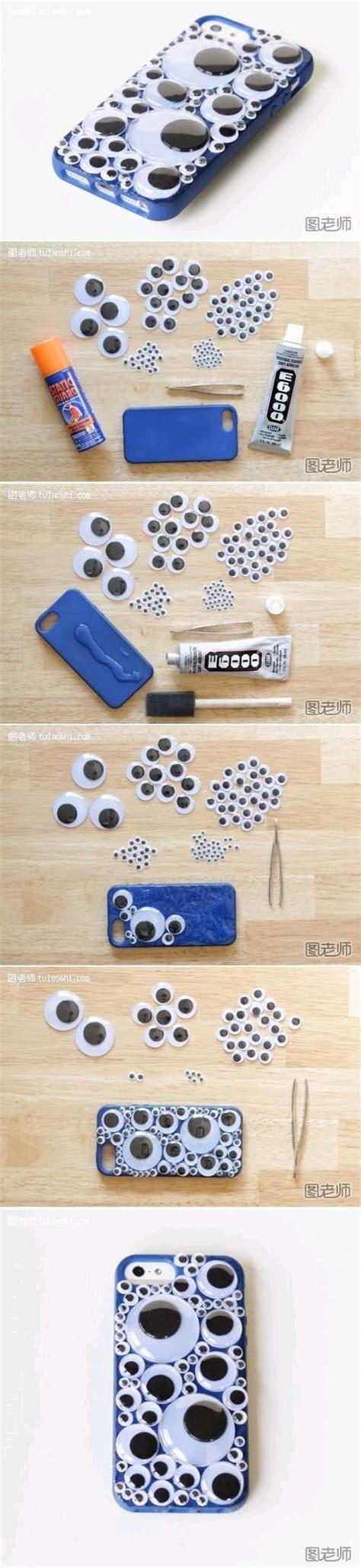 tutorial membuat casing hp unik cara membuat custom case handphone insightmac
