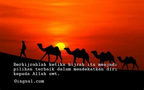 dp bbm   islam    gambar meme