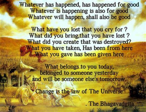 bhagavad gita tamil quotes