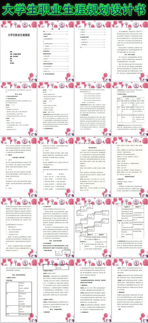 application letter dan terjemahan application letter dan terjemahan strengths in