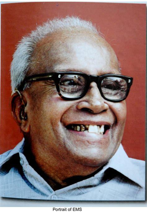 Kerala Home Design Videos by E M S Namboodiripad Communist Party Of India Marxist